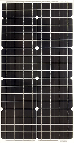 35 Watt rigid solar panel